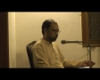Tawheed Marefat aur NahjulBalagha 6a of 6 - Haider Raza-Urdu