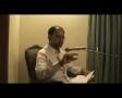 Tawheed Marefat aur NahjulBalagha 3b of 6 - Haider Raza-Urdu