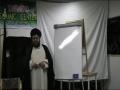 Hajj Lectures Series - H.I. Shamshad Rizvi - Norway - 2 - Urdu