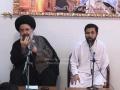 Qayamat - Qayamat e Sughra - Ayatullah Bahauddini - Lecture 6 - Persian - Urdu - 2009