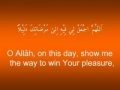 Dua for the 21st Day of the Month of Ramadhan
