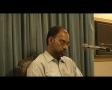 Wilayat - Dars 2b of 8 - Prof Haider Raza - 22 Feb 09 - Urdu