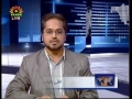 Political Analysis - Zavia-e-Nigah - November 6th 2009 - Urdu