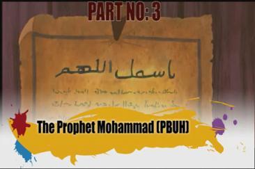 The Prophet Mohammad PBUH Animated Story Part 3 - English