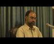 Wilayat - Dars 1b of 8 - Prof Haider Raza - 22 Feb 09 - Urdu