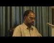 Wilayat - Dars 1a of 8 - Prof Haider Raza - 22 Feb 09 - Urdu