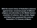 Nasr-al-Arab - The Victory of Arabs - Hezbollah Nasheed - Arabic English Subtitles