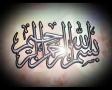Imam Khomeini Anniversary Program 6Jun Part 1 of 5 -All Lang