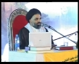 Imam Khomeini Anniversary Program 3Jun Part 4 of 7 -All Lang
