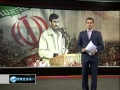 Ahmadinejad ready for cooperation - 19Nov09 - English