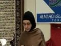 Sister Rohi Hasnain - Workshop for Zakireen Toronto - 21Nov - Urdu
