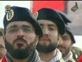 Parade and Qirat - Commemorating the week of Basij - Arabic English