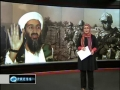 US Senate Report accuses US Military of letting Osama escape - 29Nov09 - English