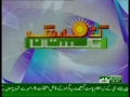 PTV News program on Hajj - Urdu - Part 1