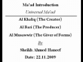 Maad - Sheikh Ahmed Haneef - 22Nov09 - English