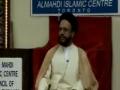 Ghadir and Wilayat - Moulana Zaki Baqri - 05Dec09 - Urdu