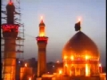 Maghrib n Isha prayers from Shrine of Imam Husain (a.s) - 02 Mar 2006 - Arabic