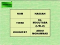 Imam Hassan as 1ere partie - Francais French