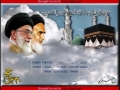 Supreme Leader Ayatullah Khamenei - HAJJ Message 2009 - Kishwahili