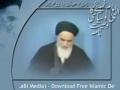 Imam Khomeni Ka Ilahi Wa Siasi Wasiat Nama - Part 4 - Urdu