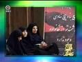 Imam Hussain Cultural Revolution - Ayat. Mohsin Qarati - Part 1 - Persian