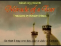 Miracle of a Tear - Aza of Imam Hussain as - Persian sub english
