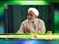 Imam Hussain Cultural Revolution - Ayat. Mohsin Qarati - Part 2 - Persian