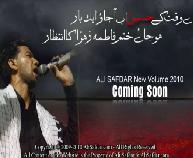 Ali safdar 2010 nohay preview - Urdu