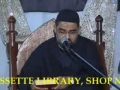 Khamsa e Majalis Topic  Namaz - By Maulana Ali Murtaza Zaidi - Day 5 of 5 - Urdu