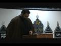Hussain Father of Freedom - Syed Asad Jafri - English