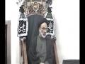 Paigham-e-Karbala H.I Muhammad Askari 2 Muharam Dallas 2009-Urdu