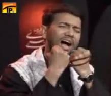 Ali Safdar Noha 2010 - Abbas Bohat Yaad - Urdu