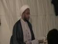 Excessive Talking - Sheikh Usama Abdul Ghani - 3rd Moharram 1431 2009 - English