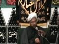 Maulana Muhammad Baig - Fitna - Majlis 4 - English