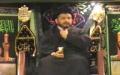 Majlis 4 - Munafiqeen Quran key Ayene Main - H.I. Sartaj Zaidi - Urdu