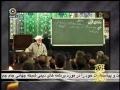 Ayatullah Mohsen Qaraati - Lecture Series Muharram - Part 1 - Farsi