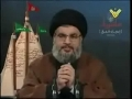 Sayyed Hasan Nasrallah - Muharram 1431 - 5th Night - Arabic