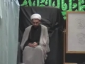 Moulana Mirza Abbas On Tawheed - Day 6 - English IEC Houston