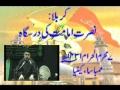 [Audio] - 7th Muharam - Karbala Nusrate Imamat ki darsgah - Urdu