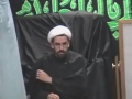 Moulana Mirza Abbas On Tawheed - DAY 7 - English IEC Houston