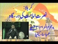 [Audio] - 8th Muharam - Karbala Nusrate Imamat ki darsgah - Urdu