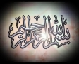Imam Khomeini Anniversary Program 3Jun Part 1 of 7 - All Languages