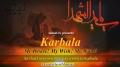 Karbala - Javad Muqadam - Farsi sub English
