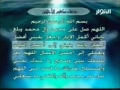 Dua Makarimul Aqhlaq-Arabic Subtitle Arabic