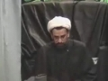 Moulana Mirza Abbas On Tawheed - DAY 8 - English IEC Houston