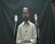 Agha Haider Raza - Quran aur Aql o Hikmat -Muharram1431 - 5b - Urdu
