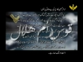 Noha - Duniya ki bewafai - Arabic with Urdu