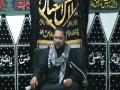 Maulana Muhammad Baig - Fitna - Majlis 10 Ashura - English