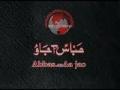 2010 noha nadeem raza sarwar Abbas Aa Jao - Urdu