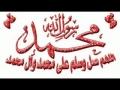 Ya Imami Ya Hussein Noha By latom azaa - Arabic